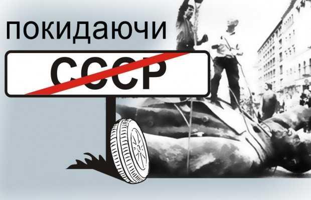 КСУ визнав декомунізацію конституційною