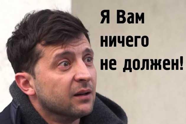 100 днів конфліктів і скандалів: що встиг зробити президент Зеленський