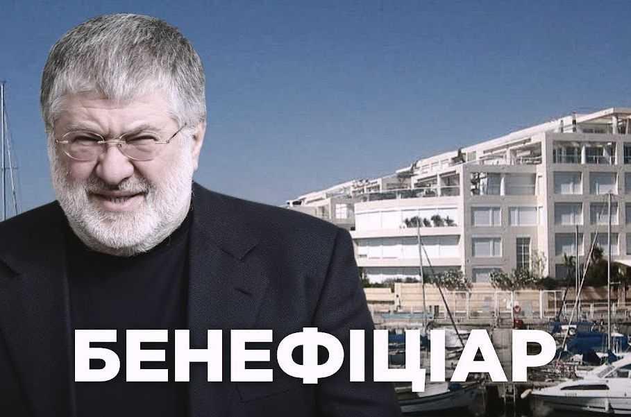 Зе-команда в Києві не має переможного кандидата, їх мета — управлінський хаос – саме те, чого прагне Коломойський.