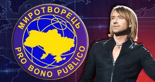 Олег Винник попал в базу «Миротворца» за участие в пропагандистской антиукраинской акции «ВСЕММИР»