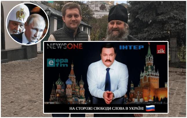 Как связной Кремля Корчевников приезжал в Киев к депутату ОПЗЖ Деркачу. В СБУ «не уследили»