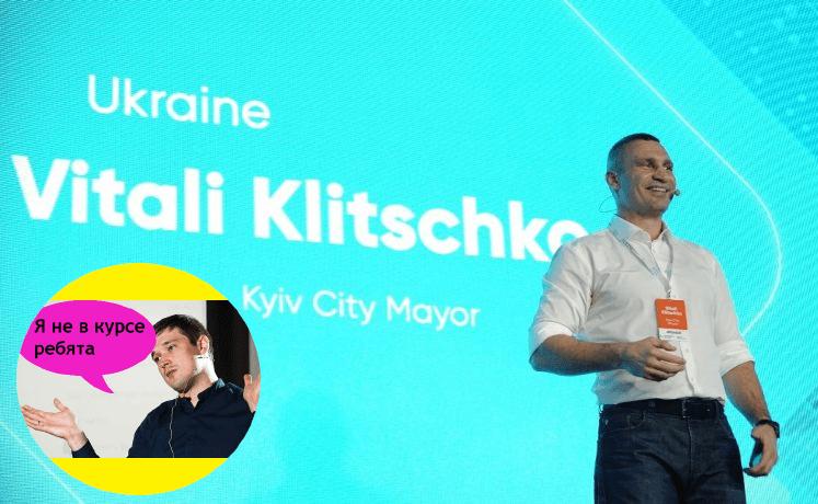 То что у Зе-команды только на словах. Кличко показал, как управлять процессами в городе с помощью планшета.
