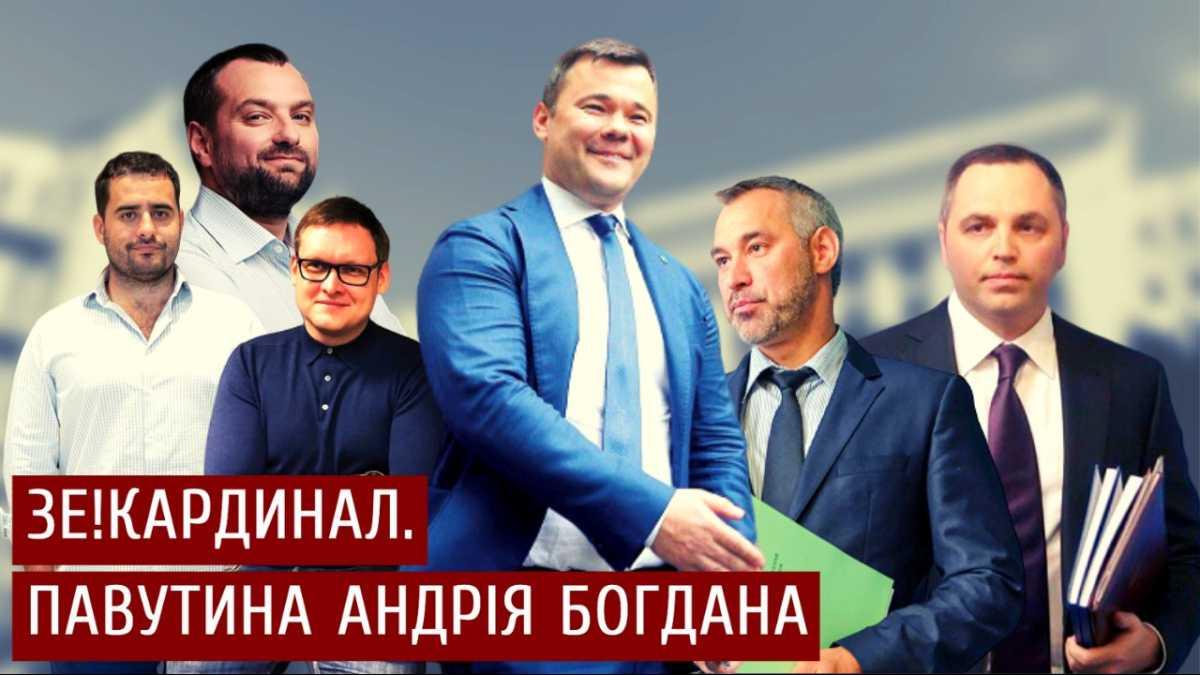Що пов'язує Богдана з Тимошенко і як він допоміг міноборони РФ — «Спостерігач»