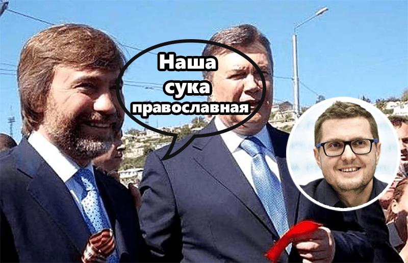 """""""Армія, мова, віра – це маніпуляція"""". Голова СБУ Баканов визнав, що є парафіянином РПЦ"""