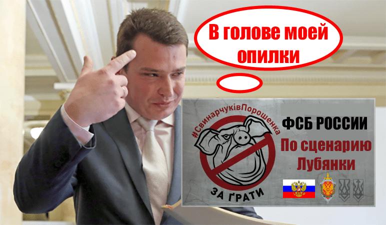 «Шито білими нитками». Гладковський виграв суд у НАБУ. Оскарженню не підлягає.