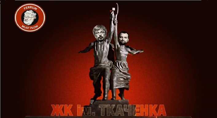 Ваврыш застроит отжатую «слугой» Ткаченко у государства территорию Одесской киностудии