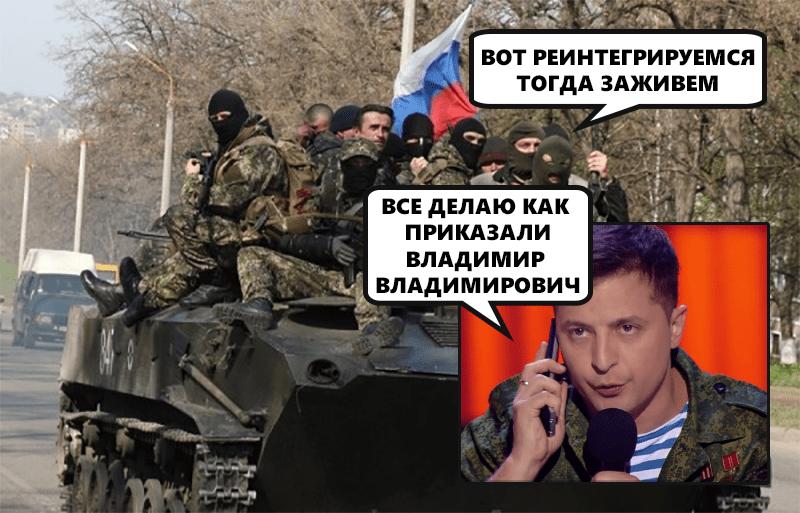 В ЗСУ заявили, що готові реінтегруватися з російськими військовими та бойовиками, але заважають добровольці (ВІДЕО)