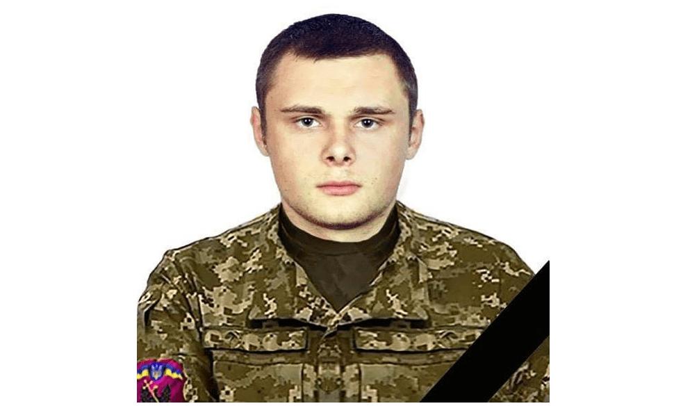 Погиб доброволец Антон Хоба