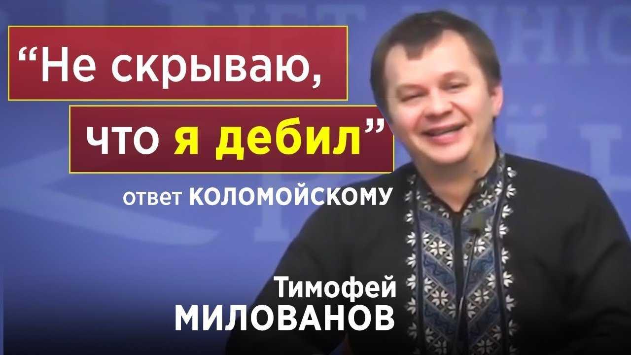 Мінистр «дебил». Милованов заявив, що промисловість в Україні впала через теплу погоду
