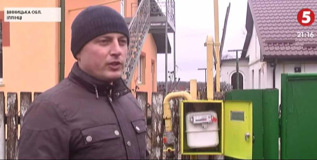 Гроші за повітря: скандал з платіжками за газ набирає обертів на Вінниччині