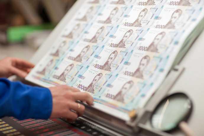 Залишок коштів в скарбниці уряду знизився до тривожного рівня