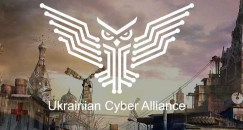 Украинский киберальянс: сейчас нам приходится бояться не только врагов из РФ, но и украинских правоохранителей