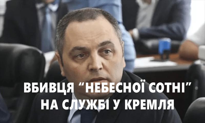 Суд за позовом Портнова скасував святкування ювілеїв діячів УПА та ОУН
