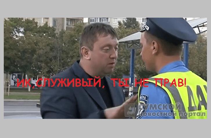 Иван Боршош – про типичного коррупционера и преступника при власти