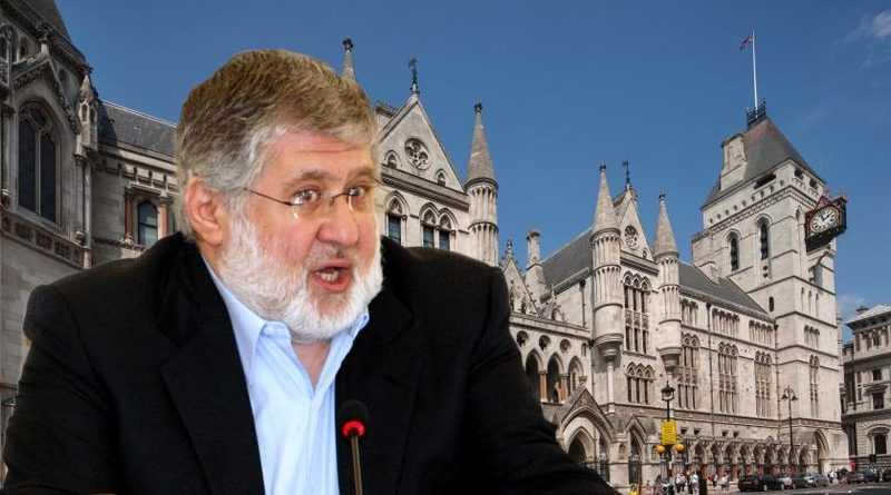 Верховний суд підтвердив, що позов ПриватБанку розглядатиметься по суті в Англії