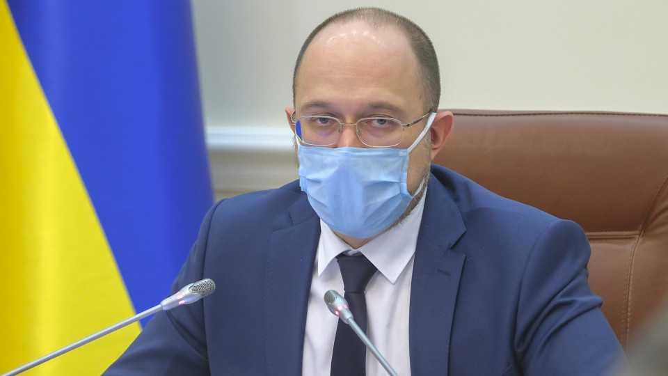 Кабміну Шмигаля залишилося недовго: яким буде новий уряд Від продовження або прип