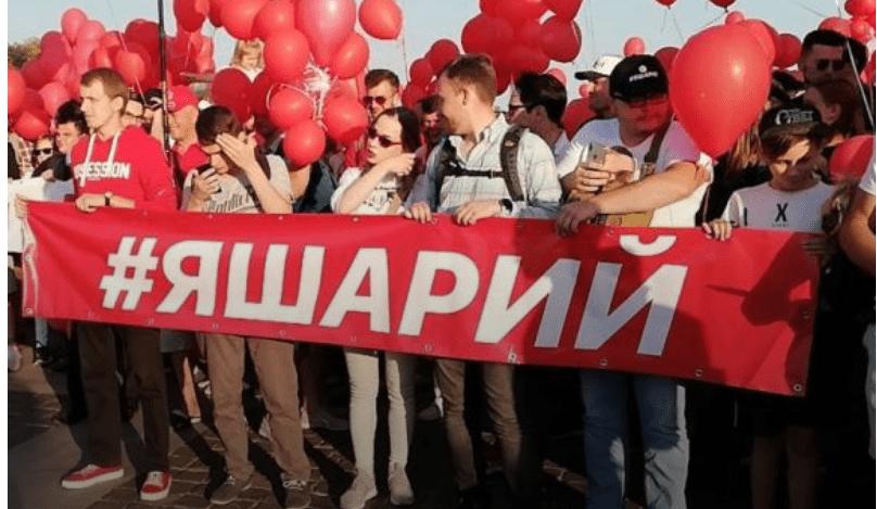Терор червоних кульок. Як Медведчук та Шарій розкачують ситуацію до громадянської війни