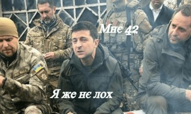 Зеленский молчит: Иран заявил, что уничтожить украинский Боинг было «правильным решением»