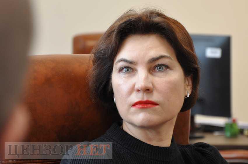Венедіктова поскаржилася, що зарплати в 38 000 грн не вистачає для утримання домашніх тварин
