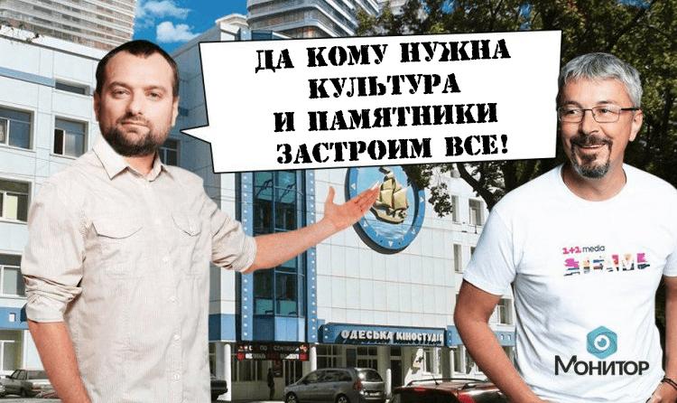 Скандальний забудовник і друг Андрія Богдана Андрій Вавриш втік з України