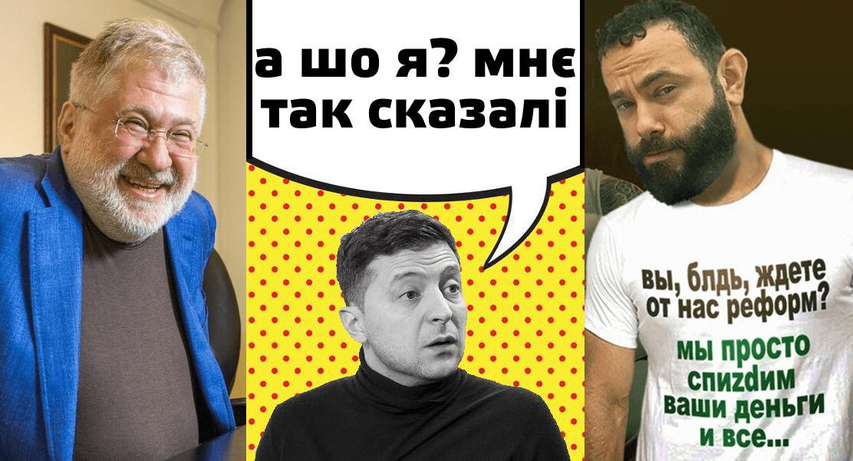 Дубінський під час праймеріз хвалився, як «мочив» Кличка на «1+1», і пропонував натравити на мера Києва силовиків (блогер)