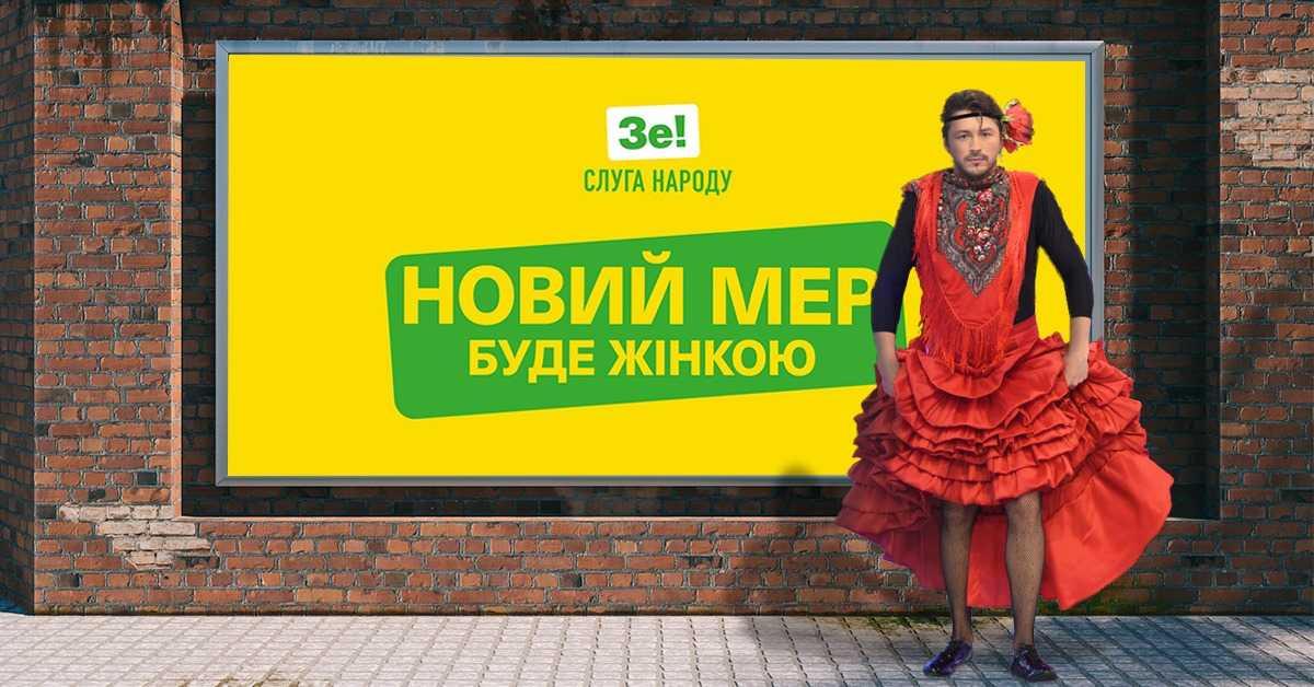 Сергій Притула показав свою недалекість. Він так і не став киянином
