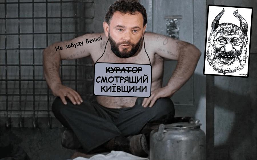 «Ексригі, антимайданівці, корупціонери» — блогер розсказав кого «слуга» Дубінський веде на місцеві вибори по Київщині (ВІДЕО)
