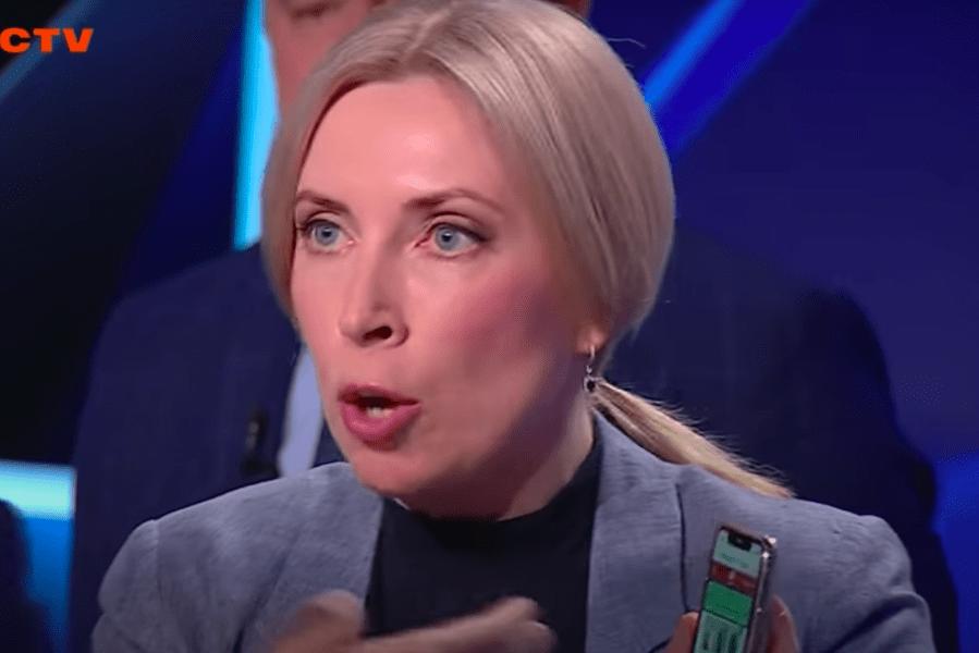 """""""Ми пішли на спад"""": Верещук оцінила шанси """"Слуги народу"""" на виборах"""