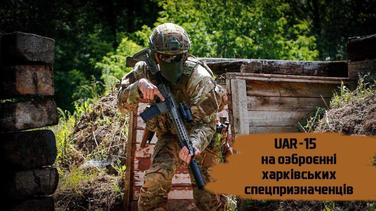 Опасные связи «Зброяра»: кто продает оружие украинским военным
