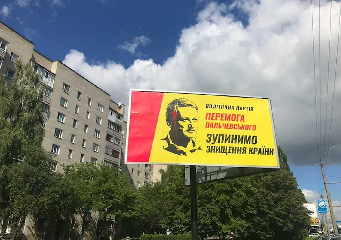 Пальчевський з матюками оголосив про похід на вибори. Відео, яке рве мережу