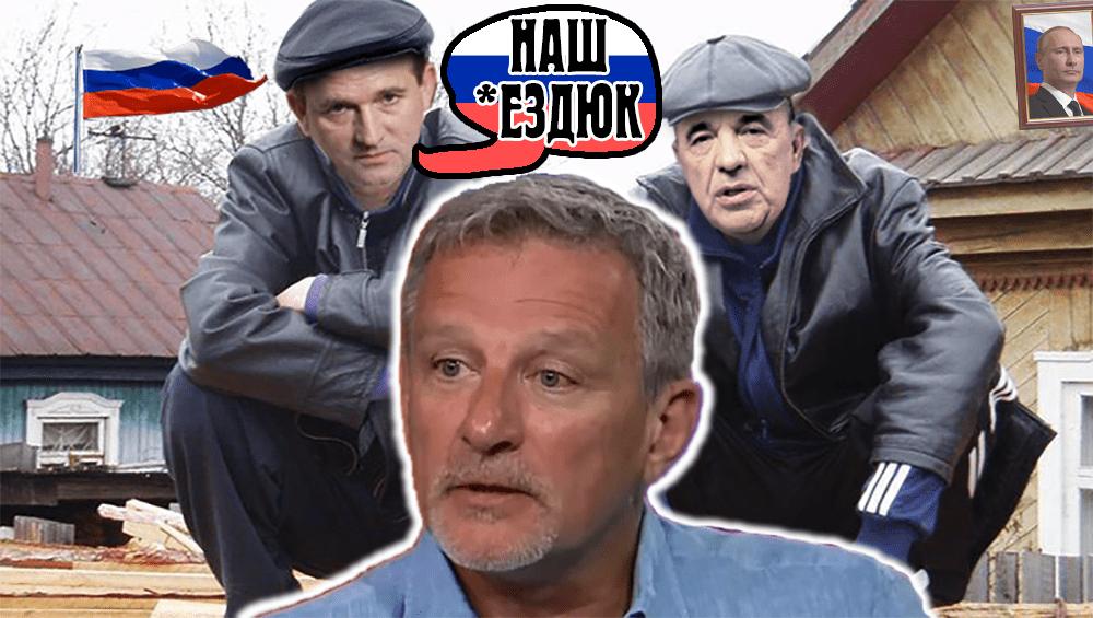 Пальчевський знову намагається обдурити киян фіктивними рейтингами від контори «Рога і копита»