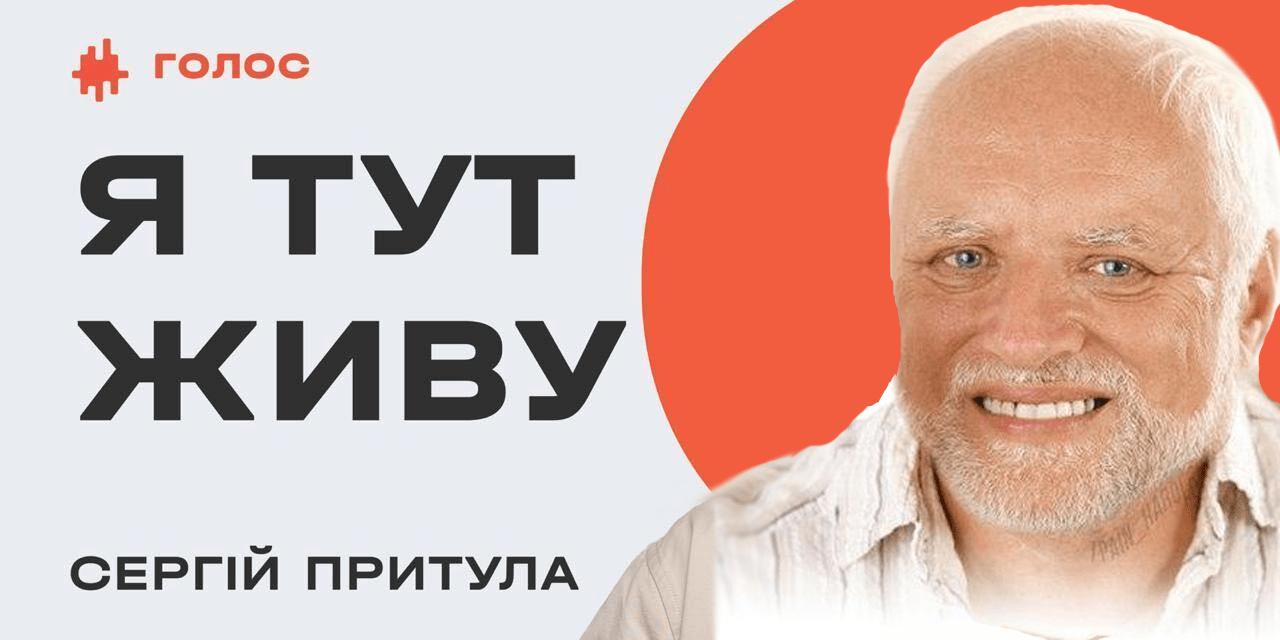 Притула заявив про плани перенести столицю з Києва. Може в Збараж чи в Бучу?