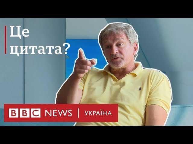 В інтерв'ю Пальчевський набрехав про службу в армії, нахамив журналістці і заперечував свої ж слова про «возз'єднання» з Росією, — фактчекінг ВВС