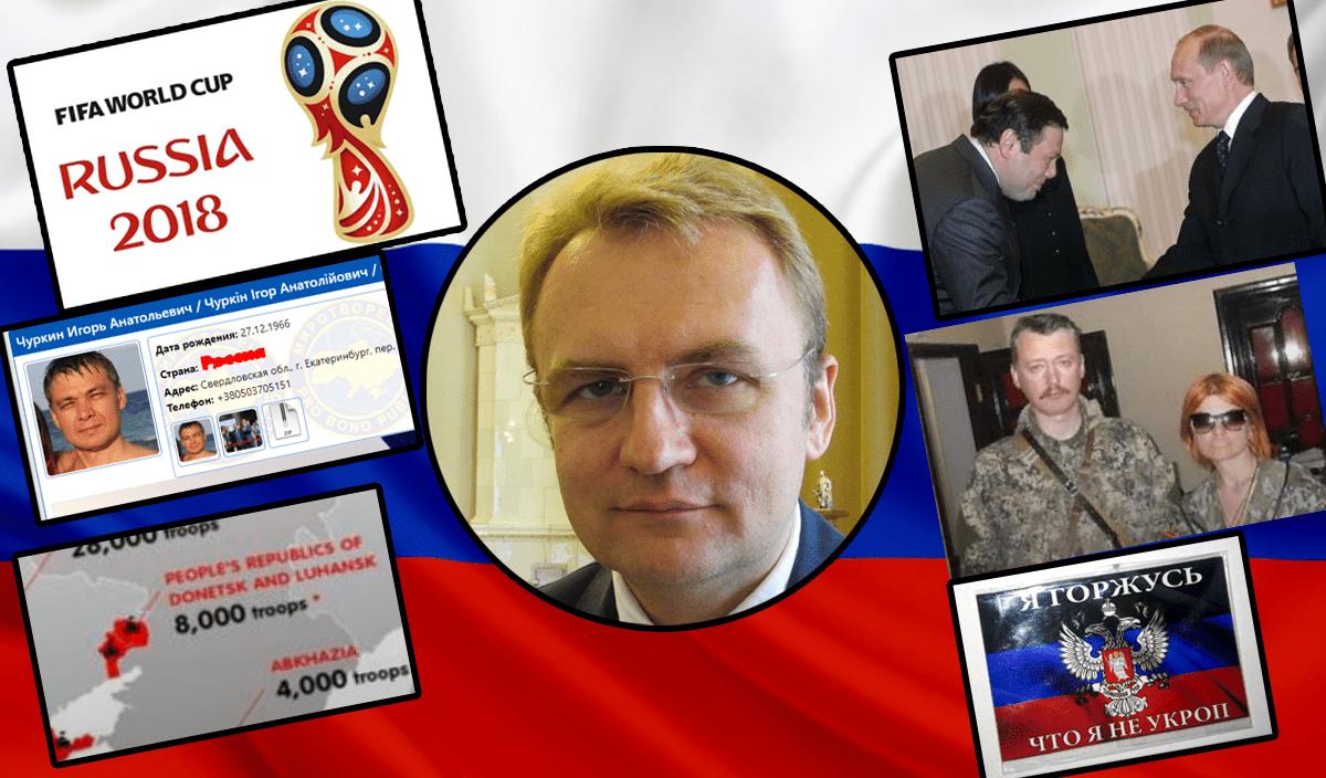 Андрій Садовий пов'язаний з Росією та працює на Кремль (ВІДЕО)