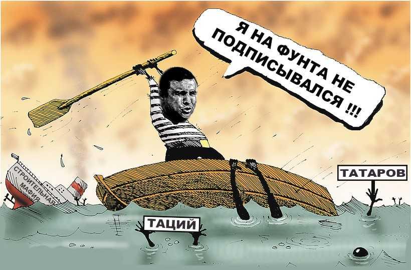 Юрій Тацій та будівельна мафія — київський чиновник ще один фігурант у гучній справі «Укрбуду»