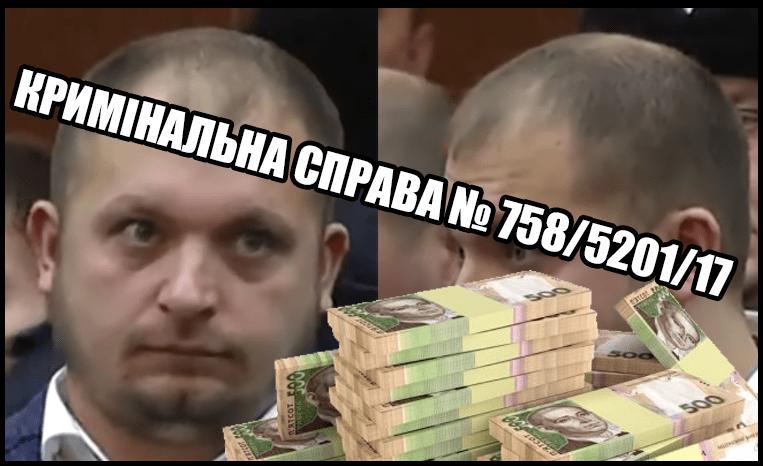 Артем Семеніхін — розслідування діяльності мера Конотопу по розкраданню місського бюджету (відео)