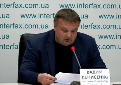 67% украинцев считает, что домашний арест Медведчука не соответствует тяжести подозрения в госизмене, — опрос UF