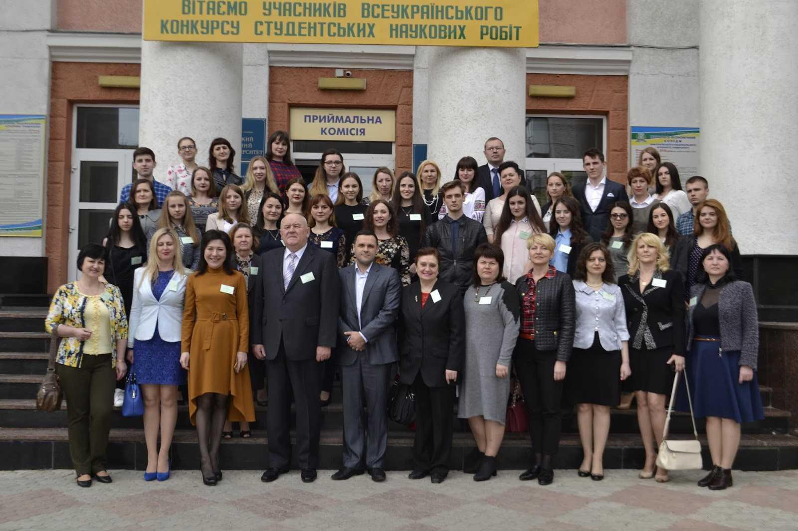 Участь ОДЕКУ у Всеукраїнському конкурсі наукових робіт зі спеціальності «Економіка»