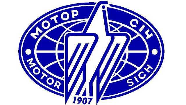 Богуслаев пытается блокировать собрание акционеров «Мотор-Сичи»