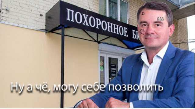 На бизнес-форуме Вадима Ляха обсуждали, как добывать в Славянске сланцевый газ и приватизировать земли Славкурорта