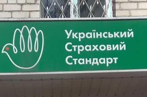 В СМИ просочилась информация о связях финансиста Андрея Штафинского с ДНР