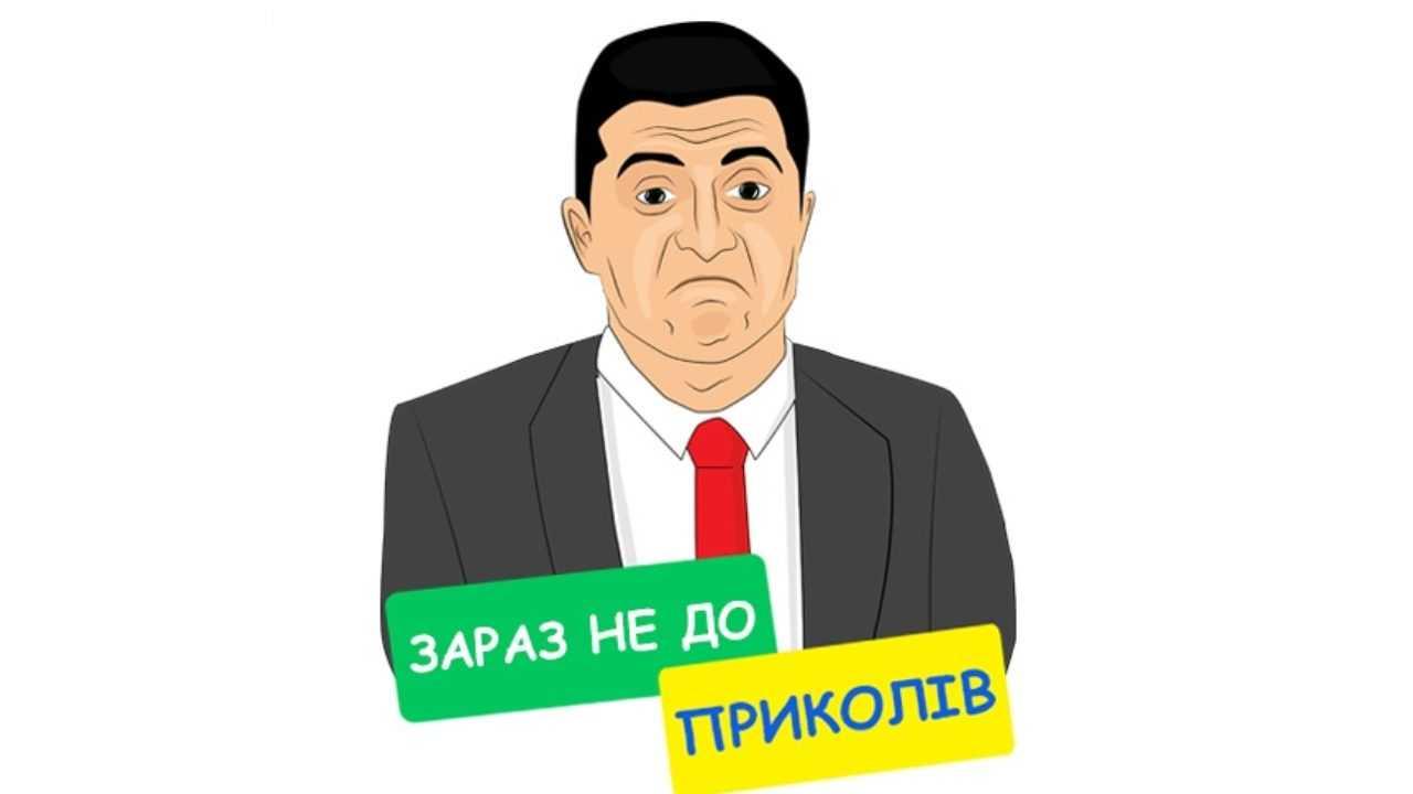 Владна брехня або чим для президента та і його команди завершиться «вагнергейт» (ВІДЕО)